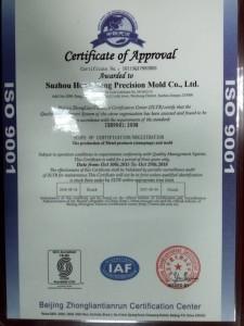 ISO9001_proc